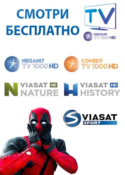 movies-block3_1.png