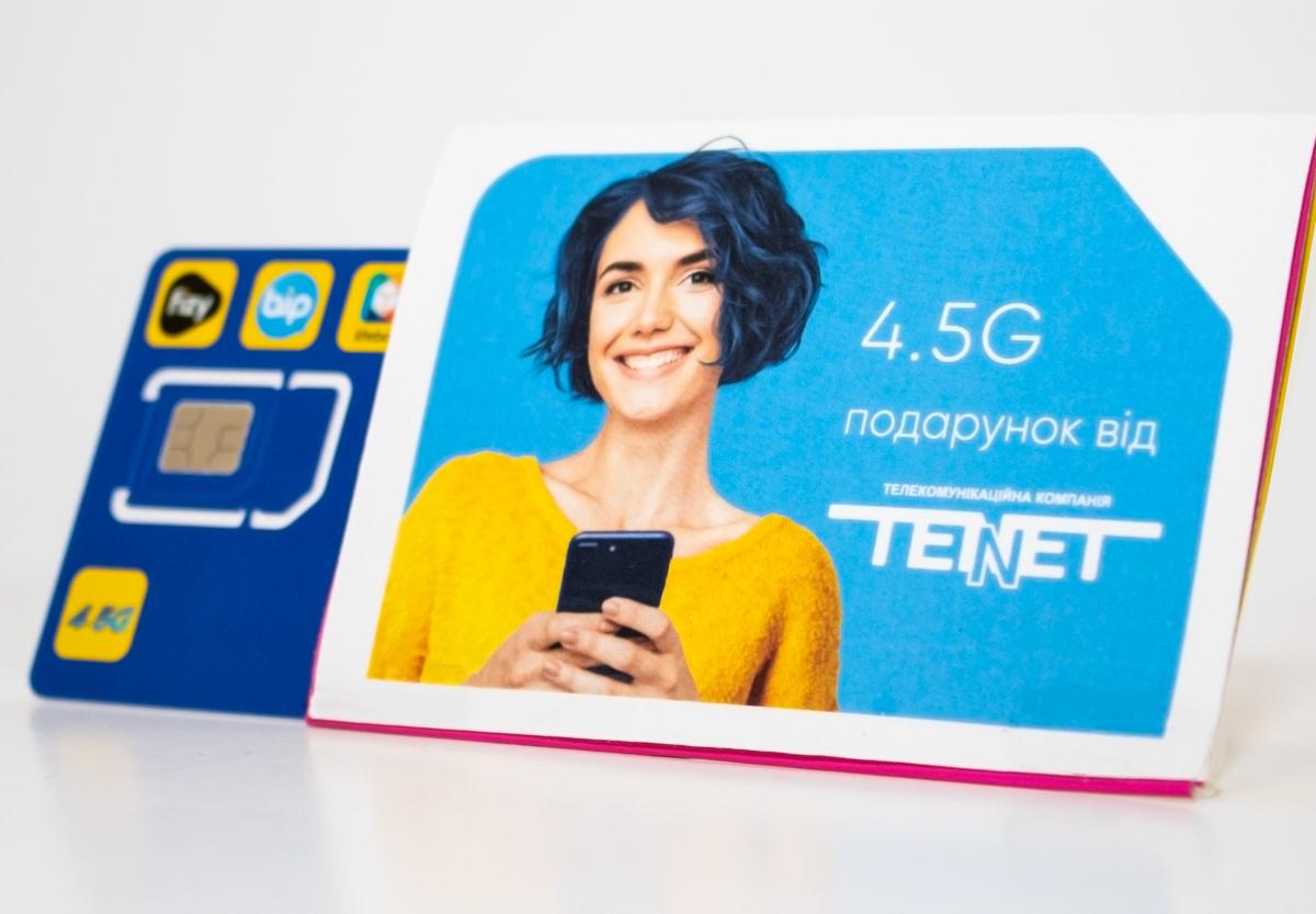 tenet_mobile.jpg
